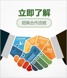 绿立康广州环保技术有限公司