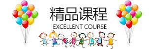 济南儿童表演培训