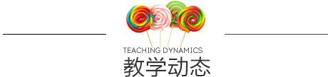 天津儿童表演培训