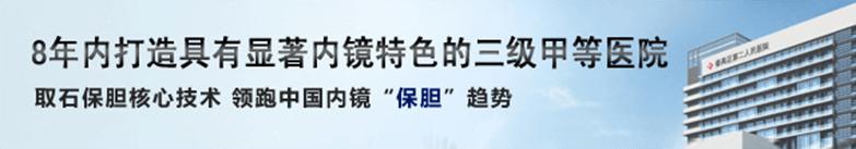 广州凯尔特文化传播有限责任公司