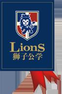 广东狮子公学教育控股有限公司
