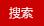 天津菲林格爾科技發展有限公司