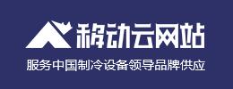 湖南敬业达装饰工程有限公司